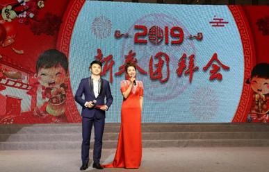 2019年温岭市新春团拜会圆满落幕!
