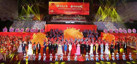 """""""壮丽七十年 奋斗新时代""""温岭市庆祝新中国成立70周年文艺晚会在市体育馆隆重举行"""