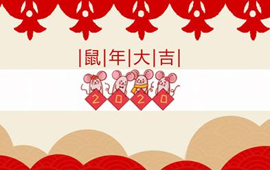 2020年温岭市文化馆春节前后活动预告