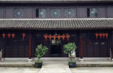 温岭市图书馆泽国分馆(月湖书院)