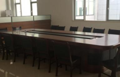 文体中心会议室